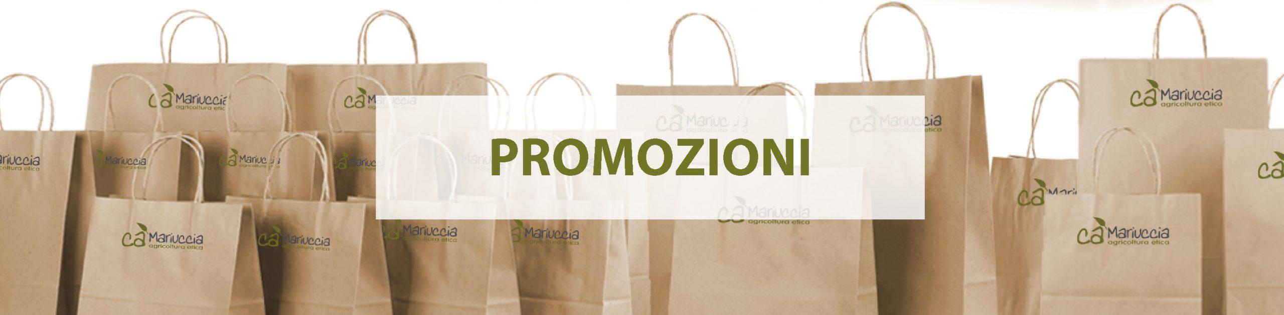 Promozioni